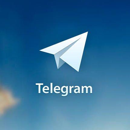 Descargar Telegram Gratis