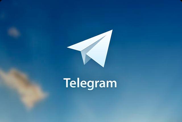 Telegram para Android 1