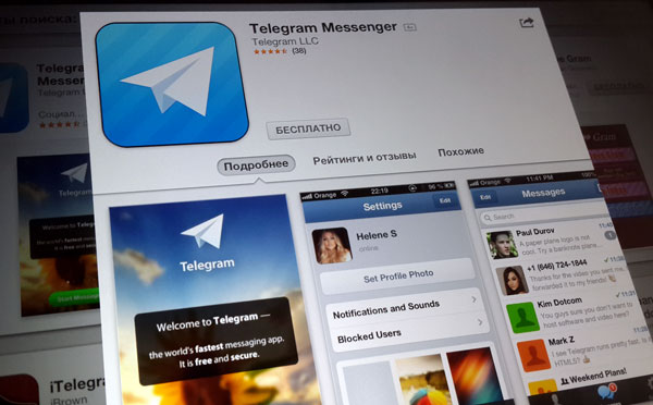 Telegram 1.4.12 disponible para Descargar 2