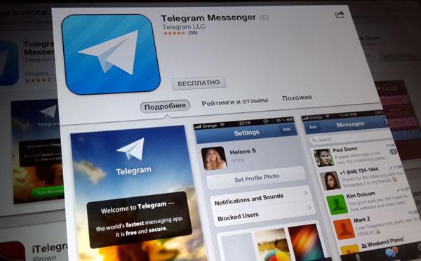 descargar-telegram